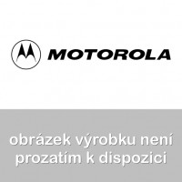 Motorola Replacement Battery Cover