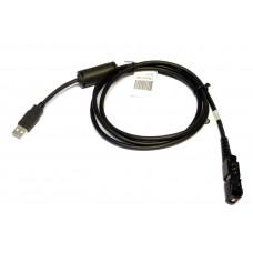 Programovací kabel pro Motorola DP3441