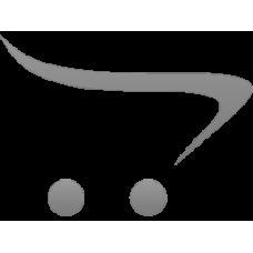Plantronics Koženkový polštářek, VOYAGER 4210 UC